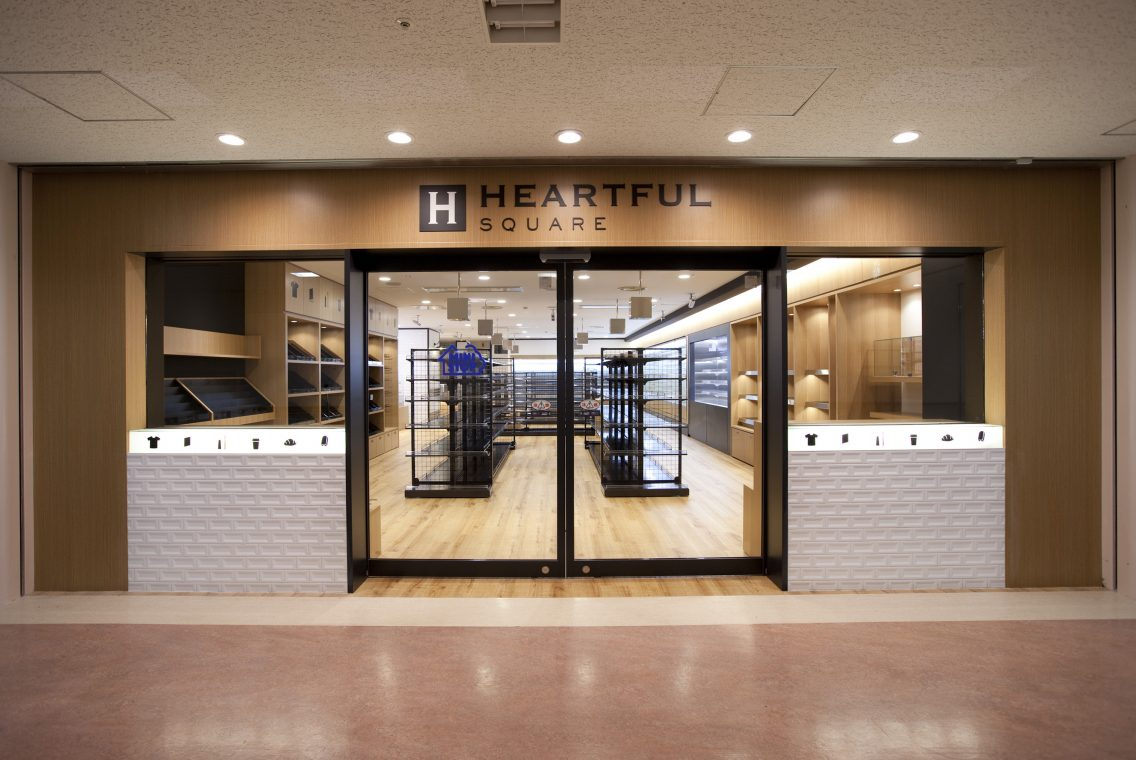 ハートフルスクエア 名古屋市大病院店